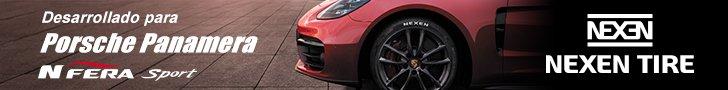 Nexen Porsche