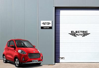 Nace Electric-Auto, una red de talleres para vehículo híbrido y eléctrico