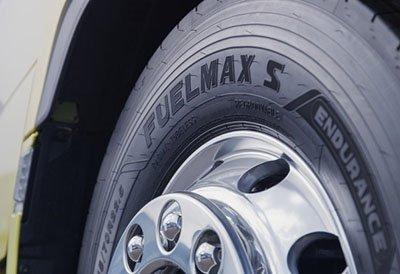 Fuelmax Endurance